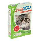 "Мультивитаминное лакомство ""Доктор  ZOO"" со вкусом печени, для кошек, 90 таб."