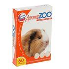 "Мультивитаминное лакомство ""Доктор  ZOO"" для морских свиной, 60 таб."