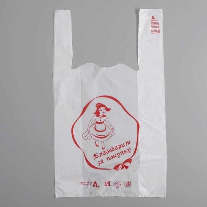 """Пакет """"Красная Шапочка"""", полиэтиленовый, майка, 25 х 45 см, 10 мкм - фото 308983358"""