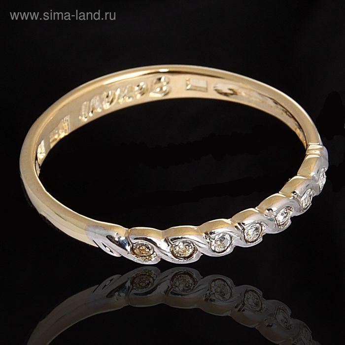 """Кольцо """"Веревочка"""" размер 17, цвет белый в золоте"""