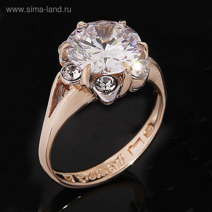 """Кольцо """"Шарм"""", размер 19, цвет белый в золоте"""
