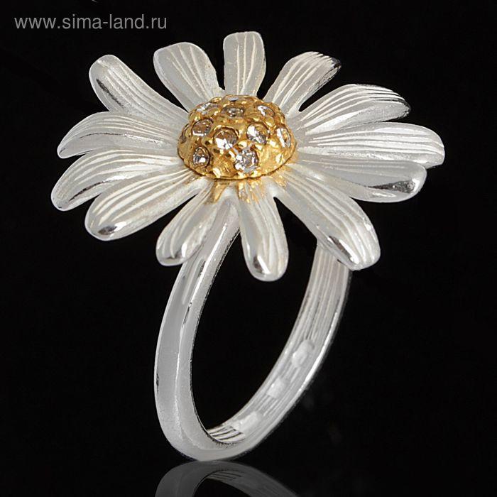"""Кольцо """"Ромашка А."""", размер 17, цвет серебряно-золотой"""
