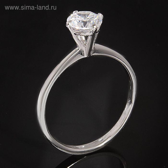 """Кольцо """"Катри"""", размер 18, цвет белый в серебре"""
