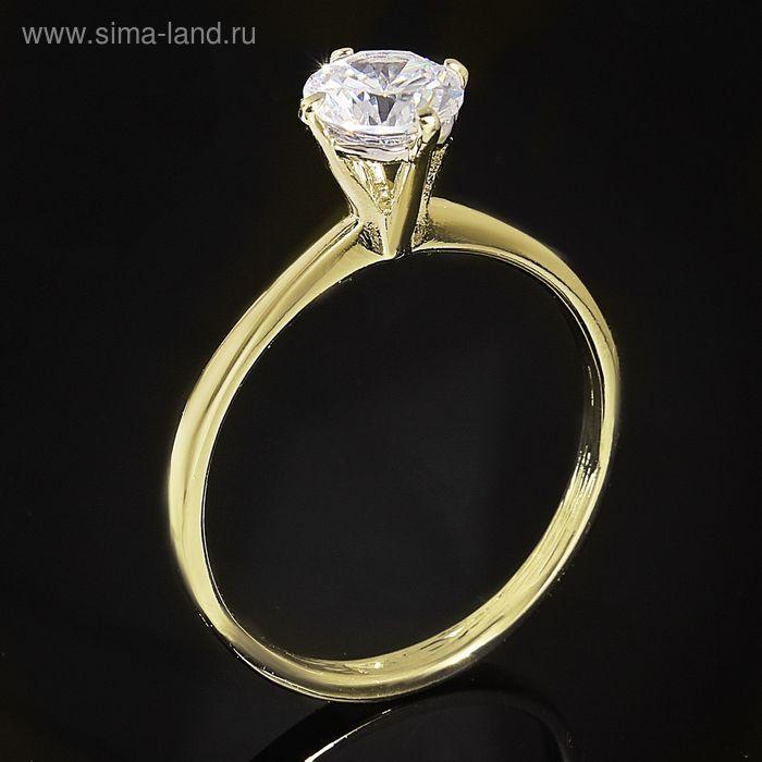 """Кольцо """"Катри"""", размер 19, цвет белый в золоте"""