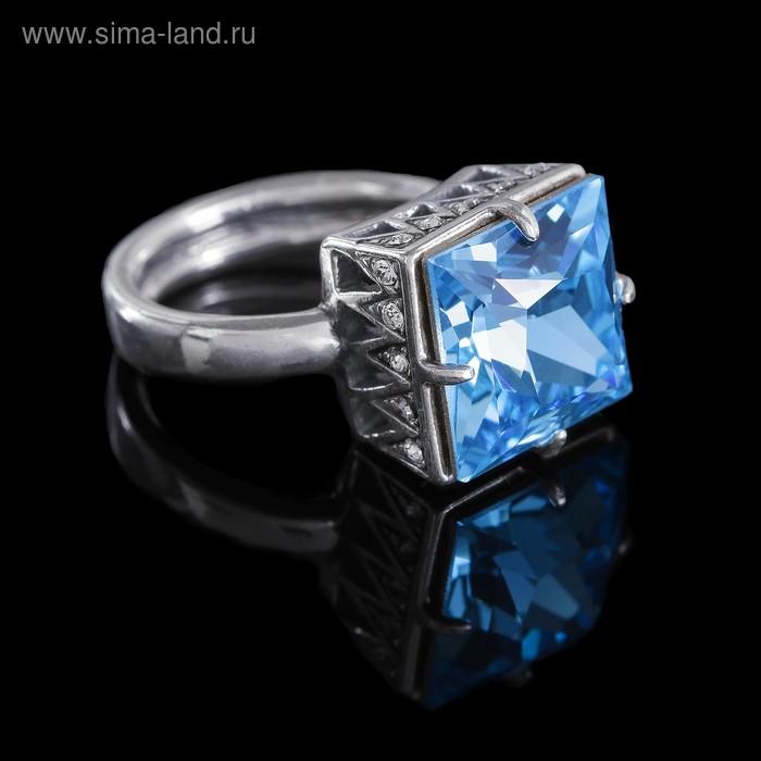 """Кольцо """"Град"""", размер 17, цвет бело-голубой в серебре"""