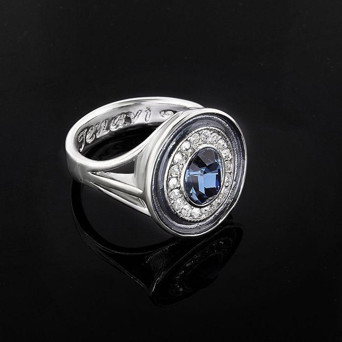 Кольцо ''Color 14'', размер 16, бело-синий в серебре   1538439
