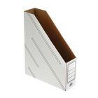 Накопитель архивный 75мм, белый