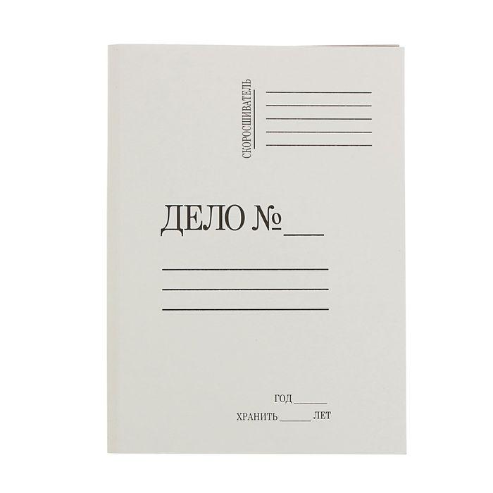 """Скоросшиватель """"Дело"""", плотность 390г/м2, белый, мелованный картон"""