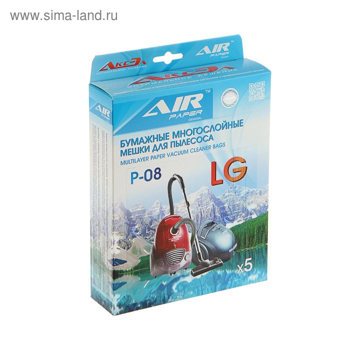 AIR Paper AP-08 оригинальные бумажные мешки-пылесборники 5 шт.