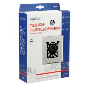 Мешок-пылесборник Euro синтетический, многослойный, 4 шт (Electolux S-Bag) Ош