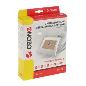 Пылесборник синтетический Ozone micron UN-02 универсальный, 4 шт Ош