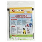 Пылесборник многоразовый Ozone micron MX-02, 1 шт (Electrolux S-bag)