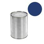 Краска для печати на шарах, 1 л, цвет голубой HKS 43