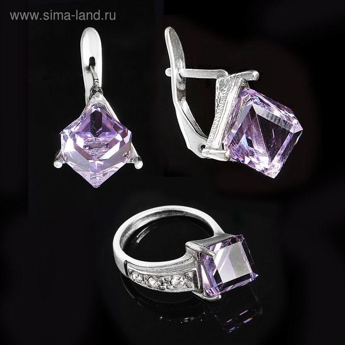 """Гарнитур 2 предмета: серьги, кольцо """"Куб"""", размер 18, цвет фиолетовый в черненом серебре"""