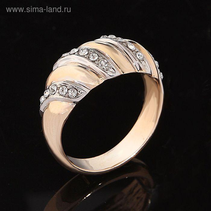 """Кольцо """"Эсмеральда"""", размер 19, цвет белый в золоте"""