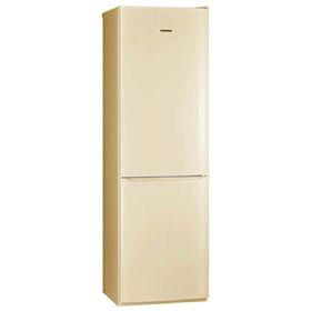Холодильник Pozis RK-149BG, 370 л, класс А+, перенавешиваемые двери, бежевый