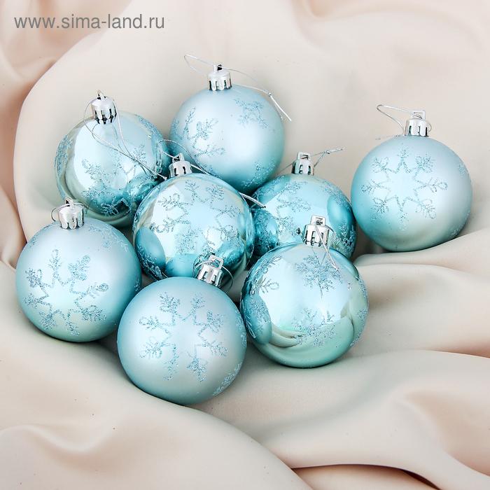 """Новогодние шары """"Резная снежинка"""" бирюзовые (набор 8 шт.)"""
