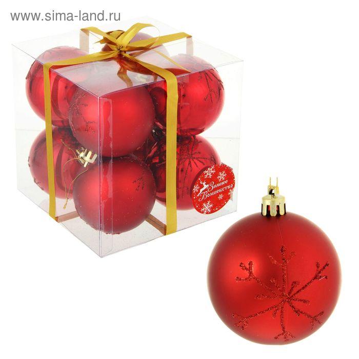 """Новогодние шары """"Рельефная снежинка"""" красные (набор 8 шт.)"""
