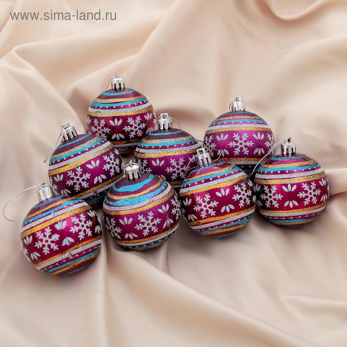 """Новогодние шары """"Лапландия"""" пурпурные (набор 8 шт.)"""