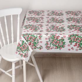 Tablecloth 120x180 cm