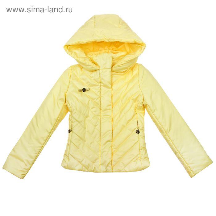 """Куртка для девочки """"Алиса"""", рост 122 см, цвет жёлтый (арт. 67-00-16_Д)"""