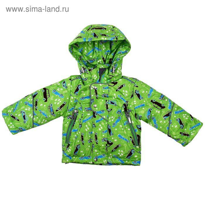 """Куртка для мальчика """"Дениска"""", рост 80 см, цвет лайм (арт. 61/2-00-15_М)"""