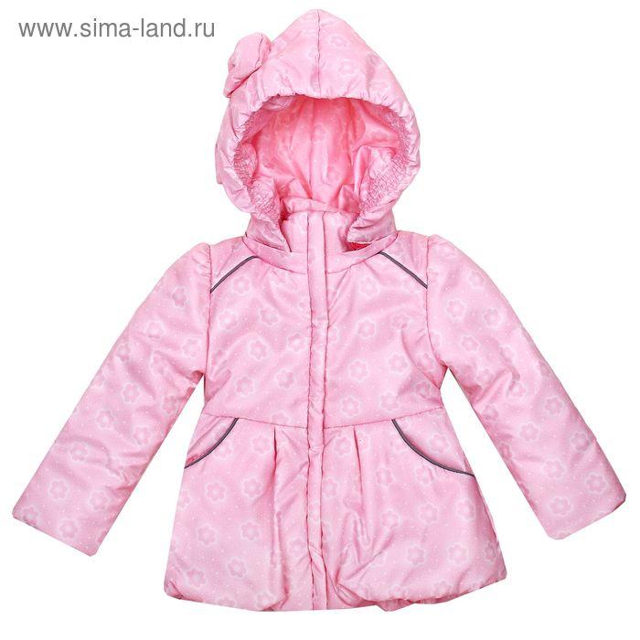 """Куртка для девочки """"Варя"""", рост 98 см, цвет розовый (арт. 68-00-16_Д)"""