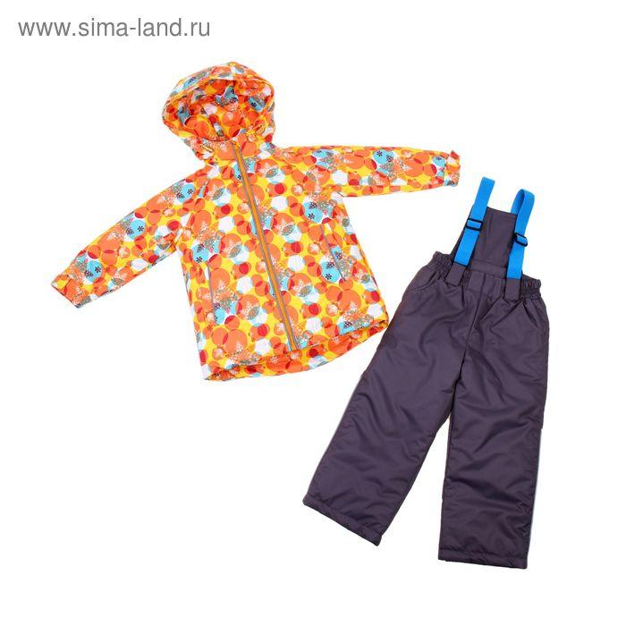 """Костюм для девочки """"Настёна"""", рост 110 см, цвет бирюзовый/оранжевый (арт. 69/2-00-16_Д)"""