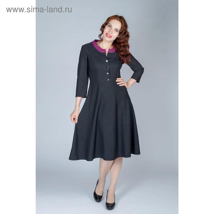 Платье женское, размер 48, рост 170 см, цвет чёрный (арт. B5556-0841)