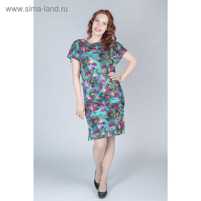 Платье женское, размер 48, рост 170 см, цвет цветной принт (арт. Y0270-0160)