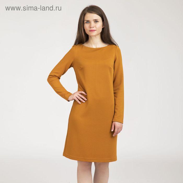 Платье женское, размер 42, рост 170 см, цвет жёлто-коричневый (арт. Y0219-0224)