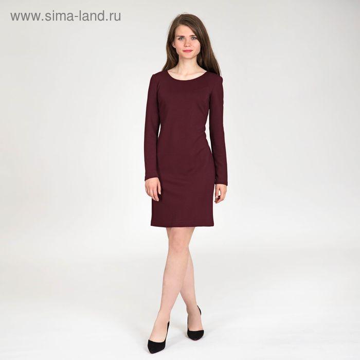 Платье женское, размер 54, рост 170 см, цвет бордо (арт. Y0248-0224 new С+)