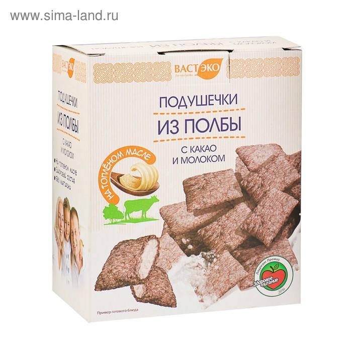Вастэко, Подушечки из полбы с какао и молоком, 200 гр.