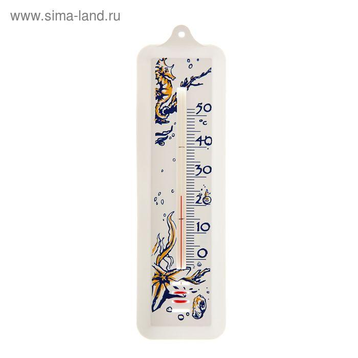 """Сувенир """"Термометр"""" П- 7 Морской"""