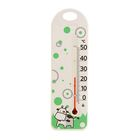 Термометр комнатный «Сувенир. П-15», основание - пластмасса, рисунок «Бурёнка»