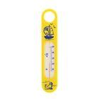 Термометр водный «Сувенир. В-2», цвет лимонный, рисунок «Капитанчик»