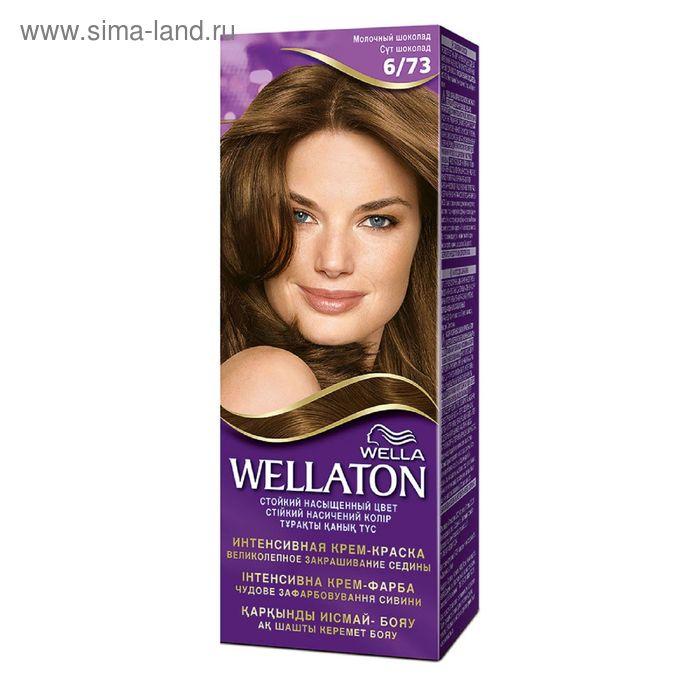 """Крем-краска Wellaton """"Молочный шоколад 6/73"""", 60 мл"""