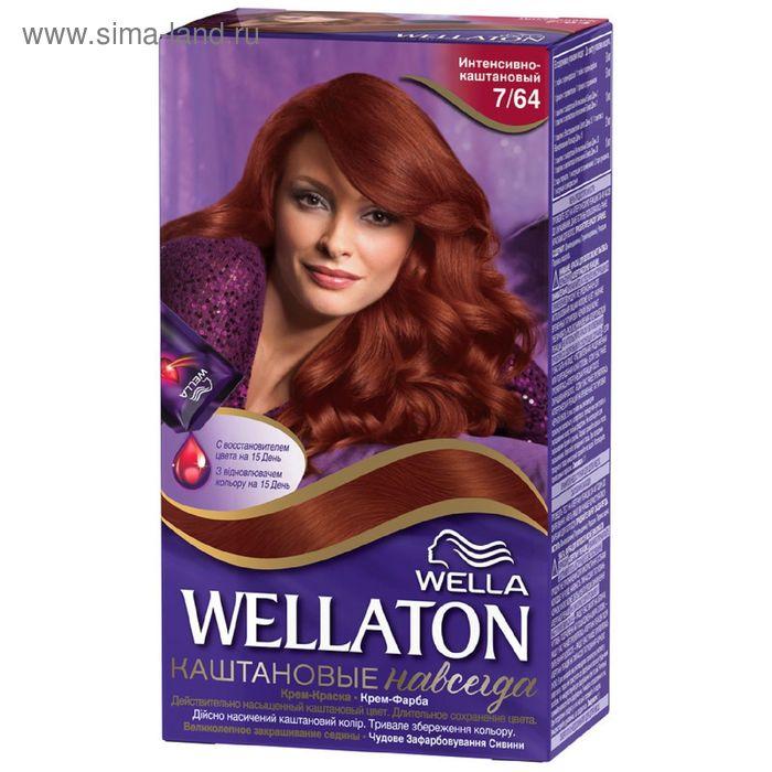 "Крем-краска Wellaton ""Интенсивно-каштановый 7/64"", 60 мл"