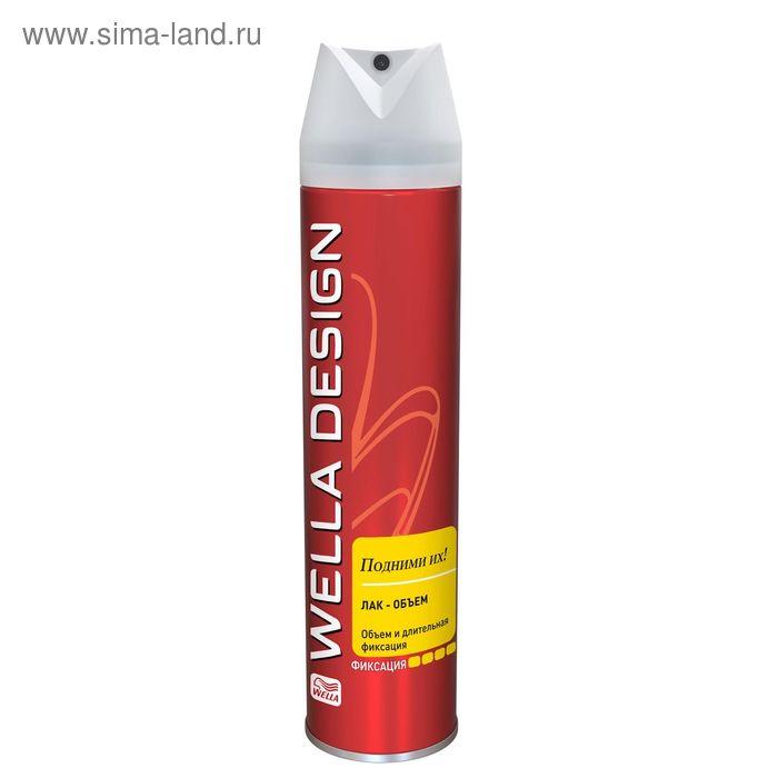 """Лак для волос Wella Design """"Объём для тонких волос"""", 250 мл"""