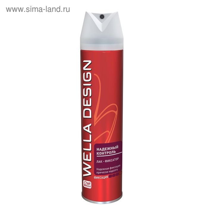 """Лак-фиксатор для волос Wella Design """"Надёжный контроль"""", 250 мл"""