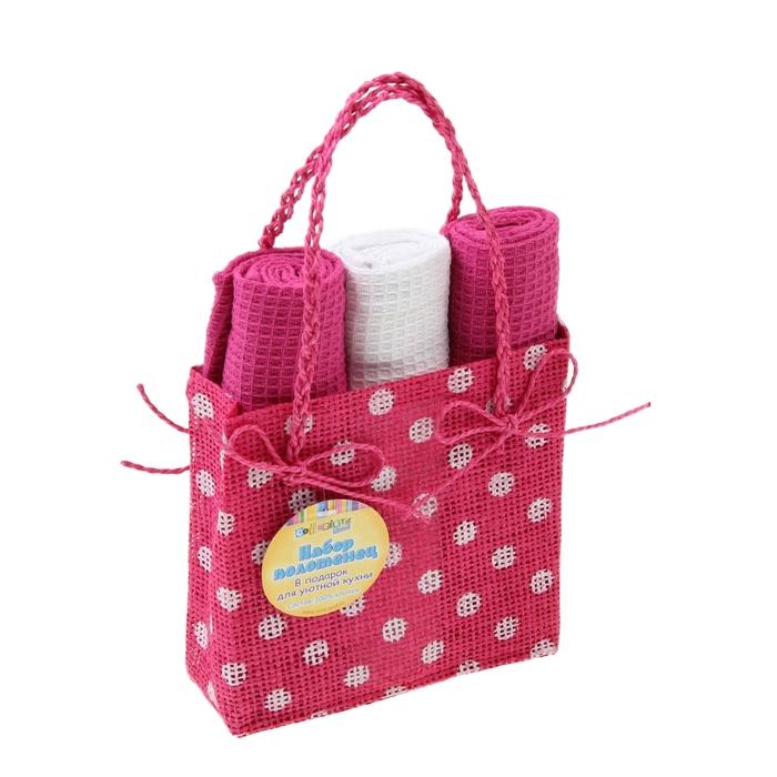 Набор полотенец для кухни Retro Pink 40*60 см, 3 шт, вафельное