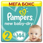 Подгузники Pampers New Baby Mini (4-8 кг), 144 шт - фото 1653246