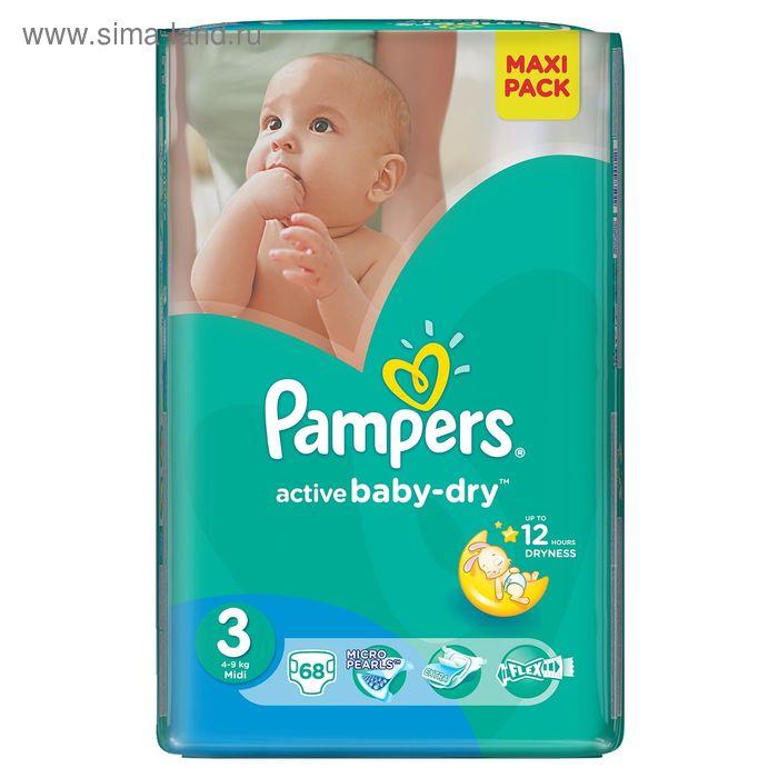 Подгузники Pampers Active Baby 3 Midi 4–9 кг, 68 шт