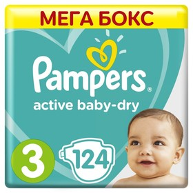 Подгузники Pampers Active Baby Midi 5–9 кг, 126 шт