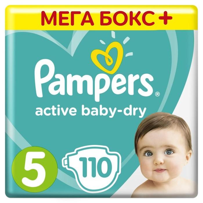 Подгузники Pampers Active Baby Junior 11–18 кг, 111 шт