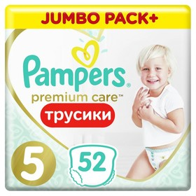 Подгузники-трусики PAMPERS Premium Care Pants 5 Junior (12-17 кг), 52 шт