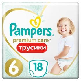 Трусики Pampers Premium Care размер 6, 18 шт.