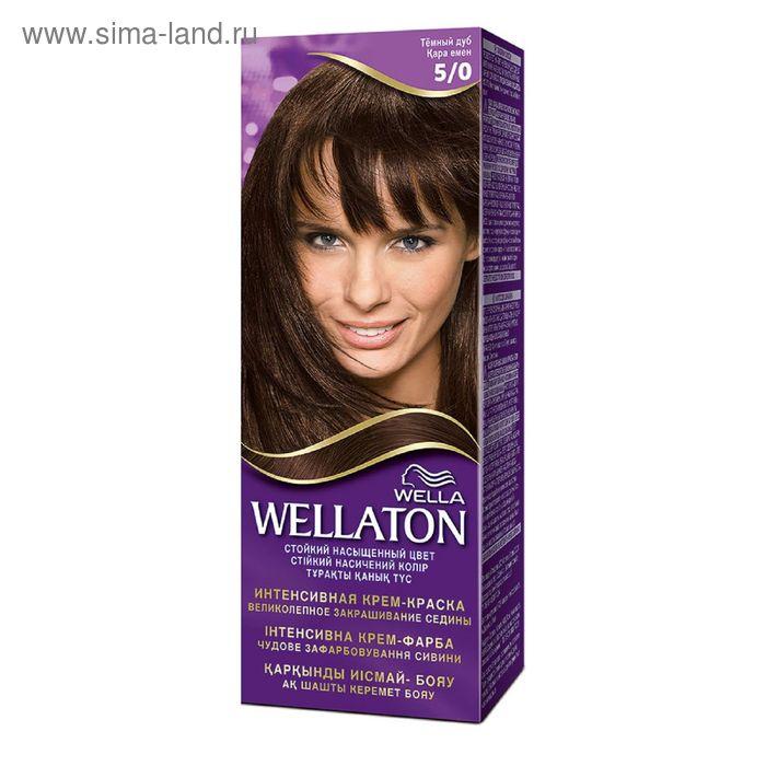 "Крем-краска Wellaton ""Тёмный дуб 5/0"", 60 мл"