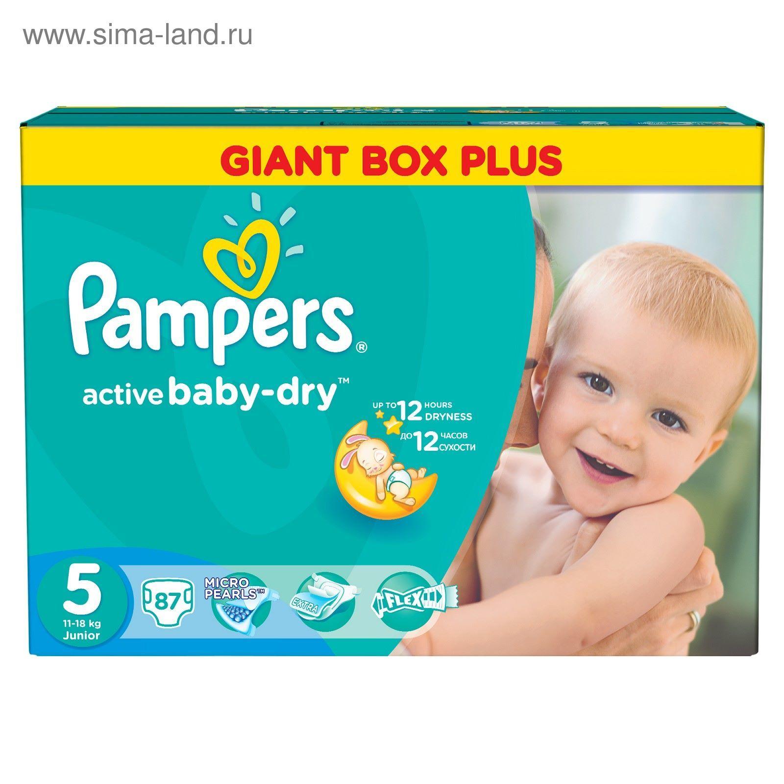 Подгузники Pampers Active Baby Junior 11–18 кг, 87 шт (1543927 ... 8f599d35a47