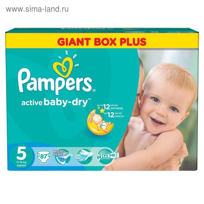 Подгузники Pampers Active Baby Junior 11–18 кг, 87 шт